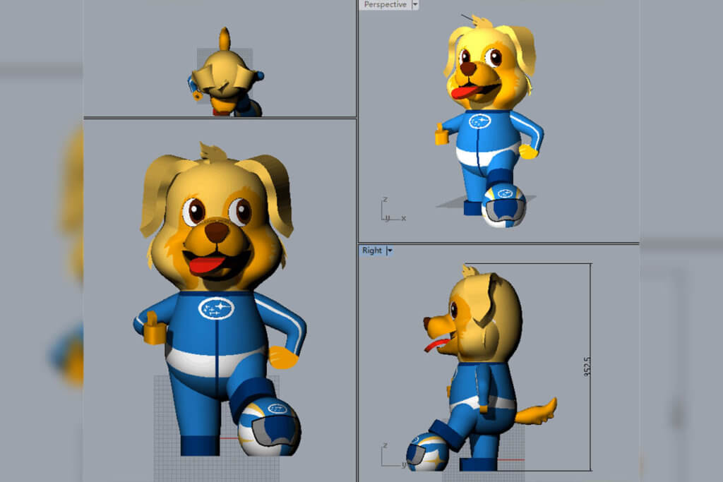 Custom Dog Inflatable Mascot 3D Design